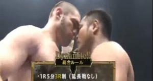 MMA Kiss