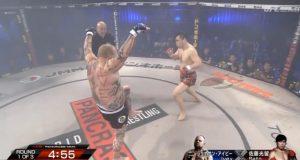 Racist MMA Fight